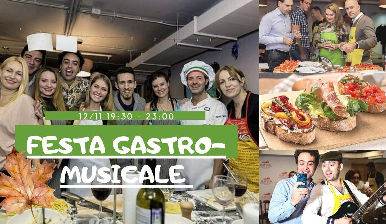 Festa Romana Gastro-Musicale 12 ноября